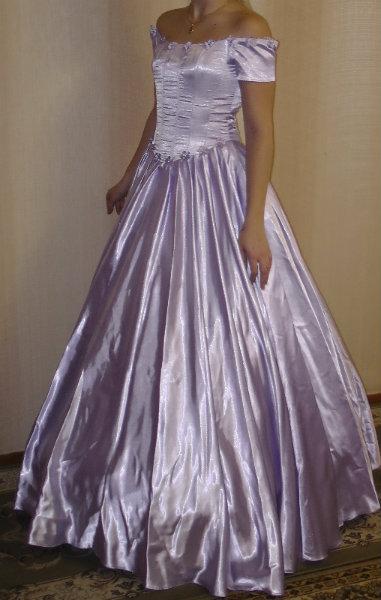 Купить Платье В Липецке